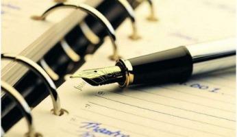 Как научиться быстро писать лекции...